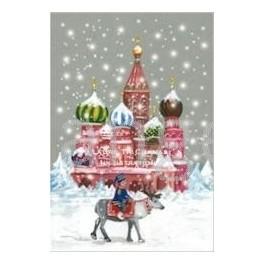 Carte de voeux 2019 russe